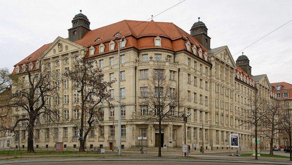 Музей Штази в Лейпциге