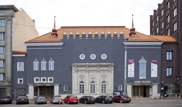 Русский театр Эстонии в Таллине