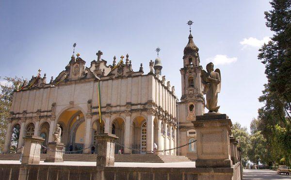 Собор Святой Троицы в Аддис-Абебе