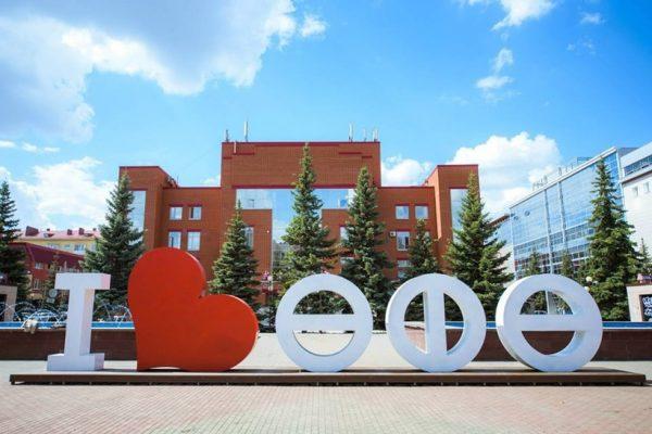 Столица Башкирии Уфа