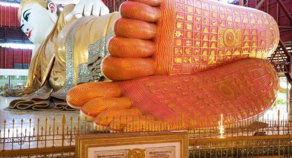 Стопы Будды Чаутаджи