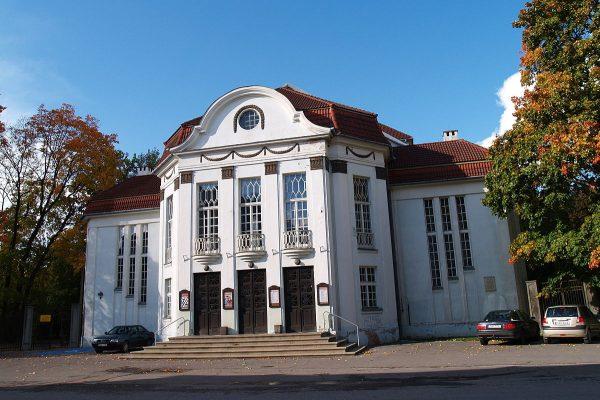 Театр Ванемуйне в Тарту