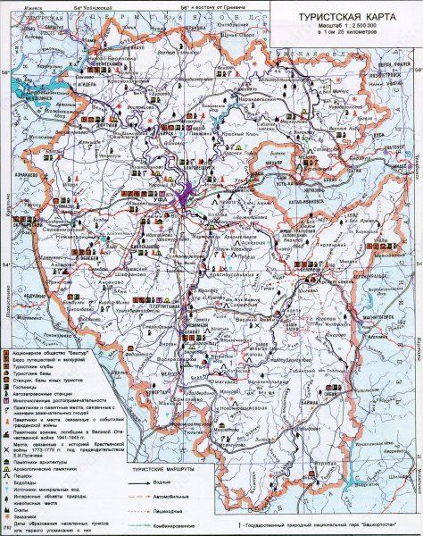 Туристическая карта Башкортостана