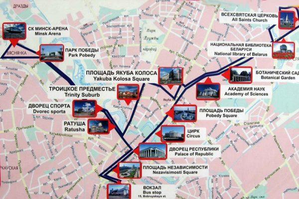 Туристическая карта Минска