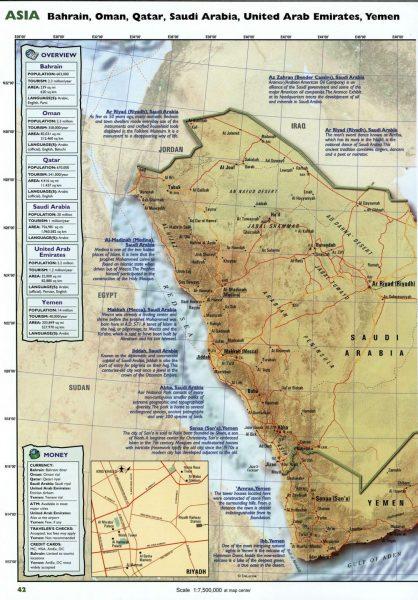Туристическая карта Саудовской Аравии