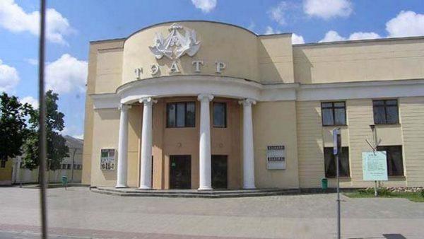 Брестский академический театр драмы и музыки