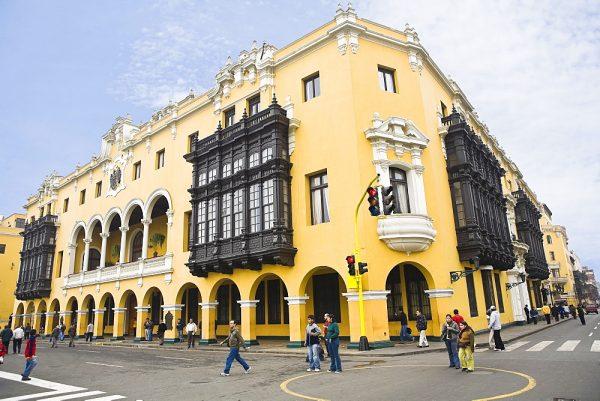 Муниципальный дворец Лимы