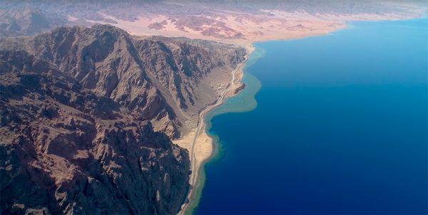 Горы Аль-Хиджас