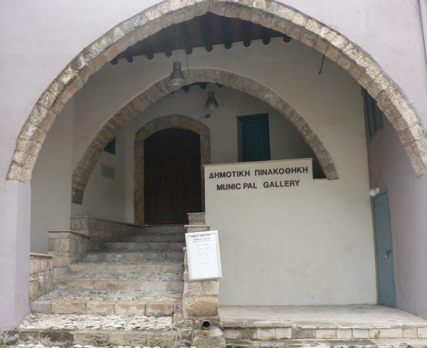 Вход в Муниципальную художественную галерею Пафоса