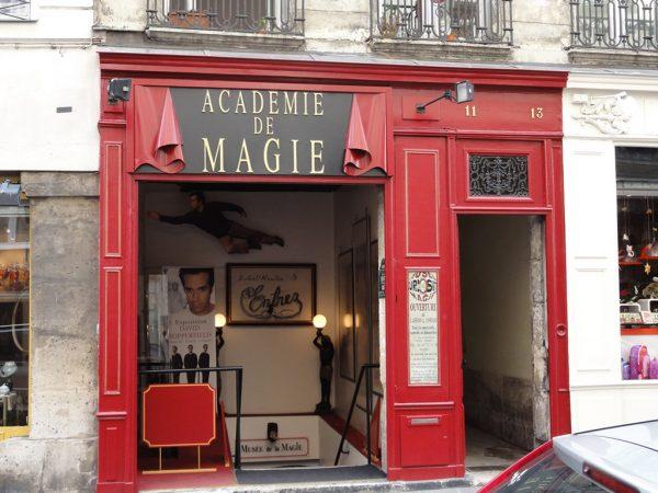 Вход в музей магии во Франции
