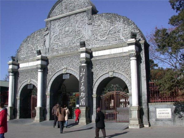 Вход в Пекинский зоопарк