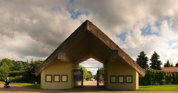 Вход в Таллинский зоопарк