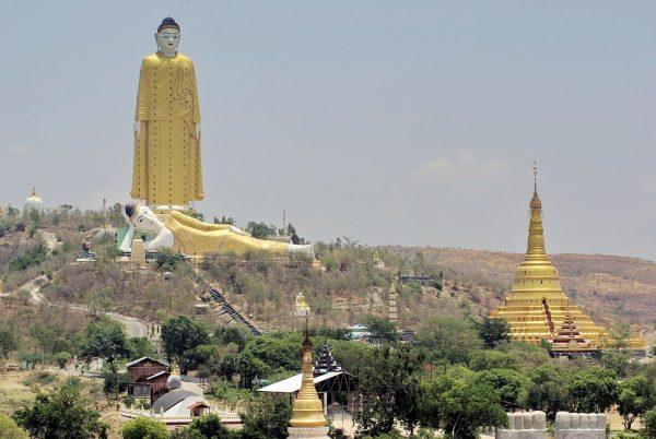 Вид на Мандалай