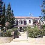 Византийский музей снаружи
