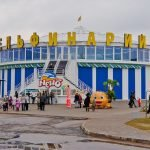Здание дельфинария «Немо»