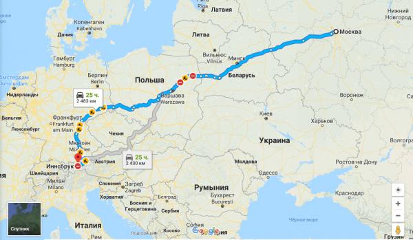Автомобильный маршрут Москва — Инсбрук