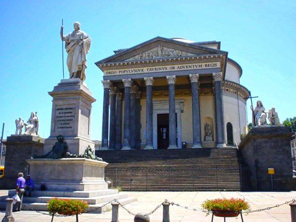 Церковь Великой Богоматери в Турине