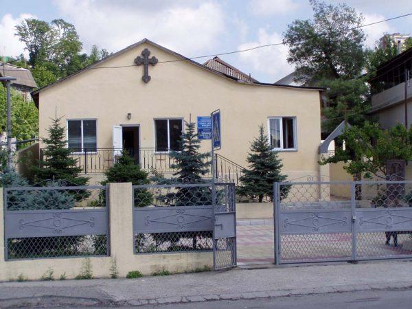 Церковь Святого Креста в Сочи