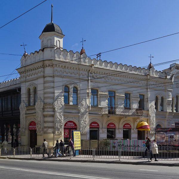 Дом Чирахова в Симферополе