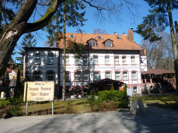 Дом отдыха «Старый доктор» в Светлогорске
