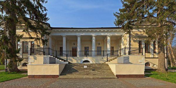 Дом Воронцова в парке «Салгирка» в Симферополе