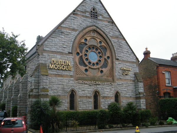 Дублинская соборная мечеть в Ирландии