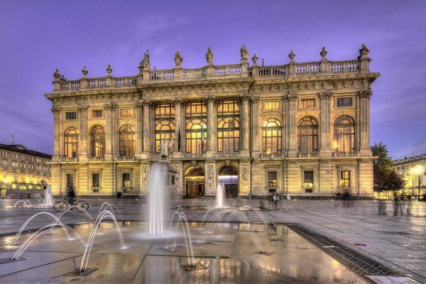 Дворец королевы в Турине