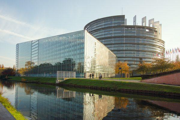 Европейский квартал в Страсбурге