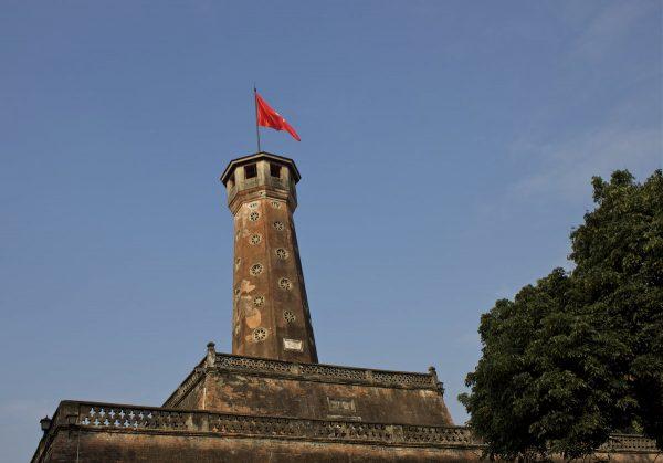 Флаговая башня в столице Вьетнама