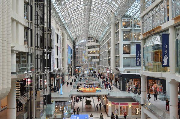 Итон-центр в Торонто