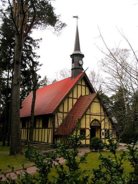 Здание органного зала «Макаров» в Светлогорске