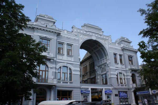 Кинотеатр имени Т. Г. Шевченко в Симферополе