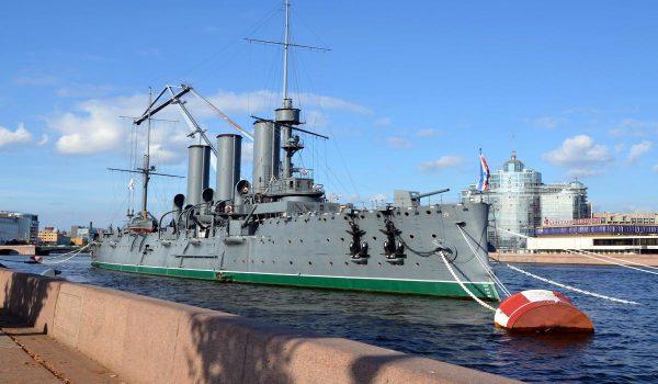 Крейсер «Аврора» в Санкт-Петербурге