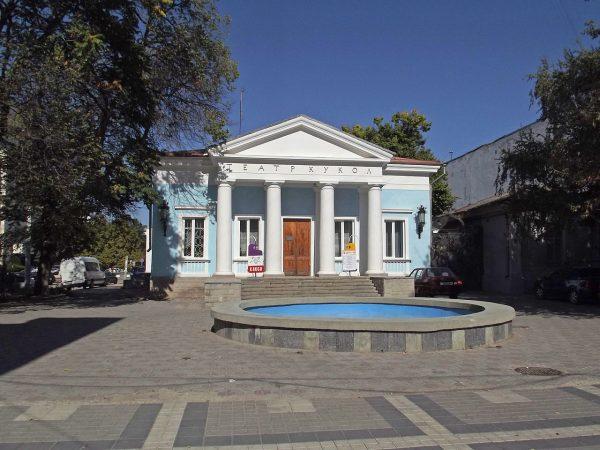Крымский академический театр кукол в Симферополе