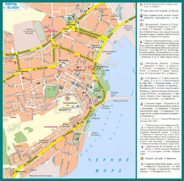 Туристическая карта Керчи