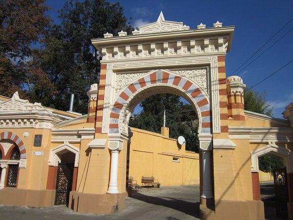 Мавританская арка в Одессе