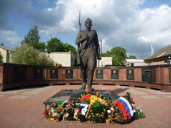 Мемориал 60-летия победы в Мышкине