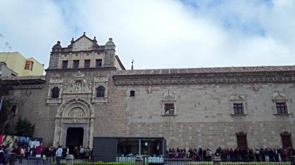 Музей Санта-Крус в Толедо