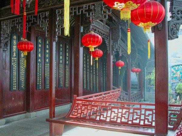 Музей традиционной медицины в Ханчжоу