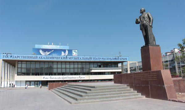 Музыкальный театр Республики Крым в Симферополе