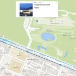 Национальный музей на карте Сеула