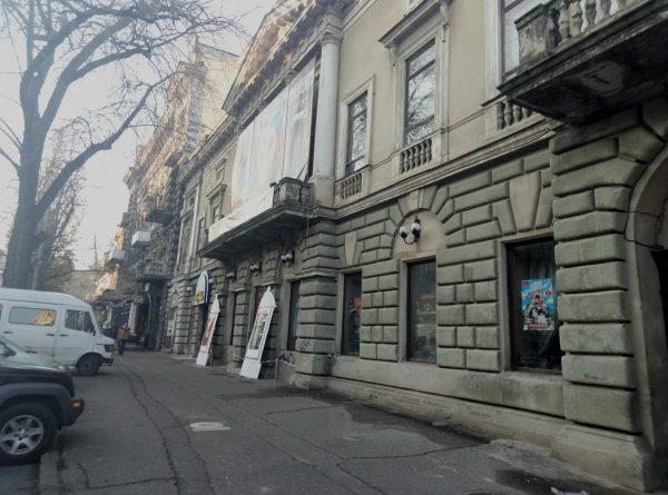Одесский театр юного зрителя им. Н. Островского