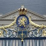 Ворота во дворец