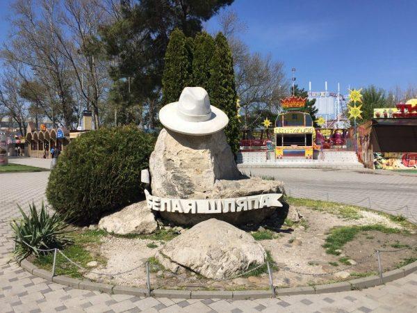 Памятник «Белая шляпа»