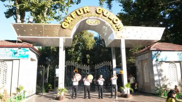 Парк имени Гафура Гуляма в Ташкенте