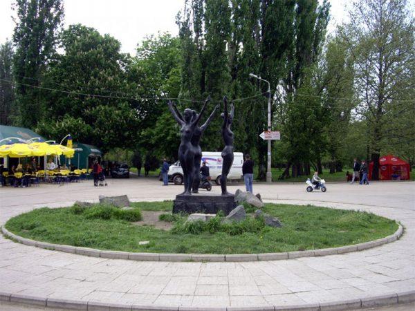 Парк имени Юрия Гагарина в Симферополе