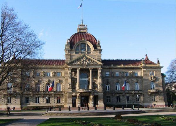 Площадь Республики в Страсбурге