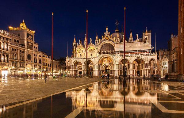 Площадь Святого Марка (итал. — «Piazza San Marco») в Венеции