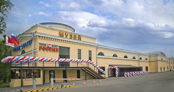Шоу-музей «Гранд Маркет Россия» в Санкт-Петербурге