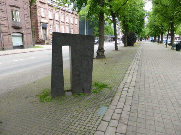 Скульптура «Трудный рубеж»